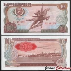 COREE DU NORD - Billet de 10 Won - Complexe de Chollima - 1978 P20d