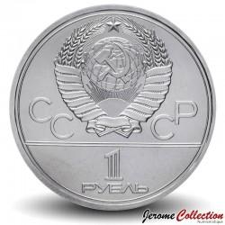 Russie / Union Soviétique / CCCP / URSS - PIECE de 1 Rouble - Flamme olympique - A - 1980
