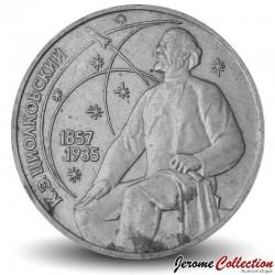 Russie / Union Soviétique / CCCP / URSS - PIECE de 1 Rouble - Tsiolkovsky - A - 1987 Y#205
