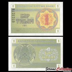 KAZAKHSTAN - Billet de 1 Tiyn - 1993 P1d