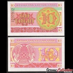 KAZAKHSTAN - Billet de 10 Tiyn - 1993 P4b
