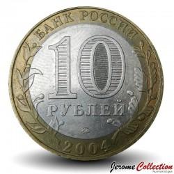 RUSSIE - PIECE de 10 Roubles - Série Fédération de Russie : Oblast de Ryazan - 2004