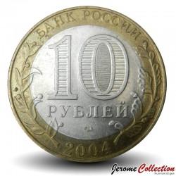 RUSSIE - PIECE de 10 Roubles - Série villes historiques de Russie - Kem (Carélie) - 2004