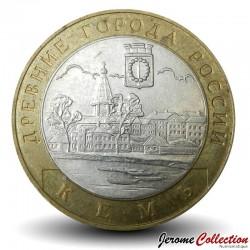 RUSSIE - PIECE de 10 Roubles - Série villes historiques de Russie - Kem (Carélie) - 2004 Y#826