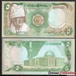 SOUDAN - BILLET de 5 Livres Soudanaise - Président Jafar Muhammad an-Numeiri - 1983 P26a