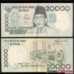INDONESIE - Billet de 20000 Rupiah - Ki Hadjar Dewantara - 1998 / 2001 P138d