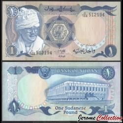 SOUDAN - BILLET de 1 Livre Soudanaise - Président Jafar Muhammad an-Numeiri - 1983 P25a