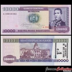 BOLIVIE - Billet de 1 Centavo de Boliviano - 1987 P195a