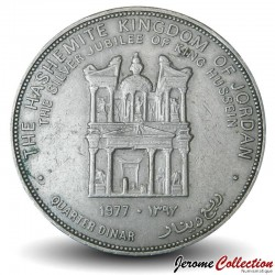 JORDANIE - Pièce de ¼ dinar - Hussein Jubilé d'argent - Monument de Pétra - 1977 Km#30