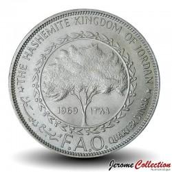 JORDANIE - Pièce de ¼ dinar - Hussein - FAO - 1969 Km#20