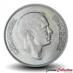 JORDANIE - Pièce de ¼ dinar - Hussein - FAO - 1969