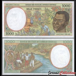 REPUBLIQUE DU CONGO (BEAC) - Billet de 1000 Francs - Récolte de café - 2000 P102Cg