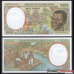 GABON (BEAC) - Billet de 1000 Francs - Récolte de café - 2000 P402Lg