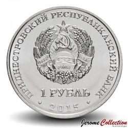 TRANSNISTRIE - PIECE de 1 Rouble - 25 ans de la création de la Transnistrie - 2015