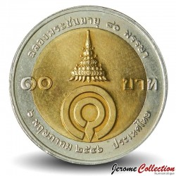 THAILANDE - PIECE de 10 Baht - princesse Galyani Vadhana - 2003