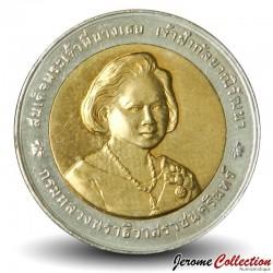 THAILANDE - PIECE de 10 Baht - princesse Galyani Vadhana - 2003 Y#392