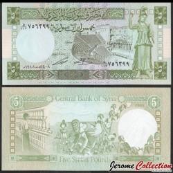 SYRIE - BILLET de 5 Livres Syriennes - 1988 P100d