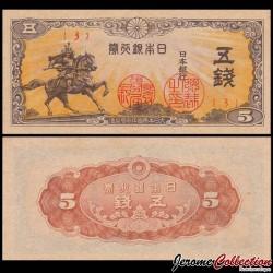 JAPON - Billet de 5 Sen - Kusunoki Masashige - 1944 P52a