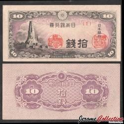 JAPON - Billet de 10 Sen - Tour de la Paix - 1969 P53a