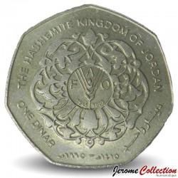 JORDANIE - Pièce de 1 Dinar - 50ème anniversaire du FAO - 1995 Km#62