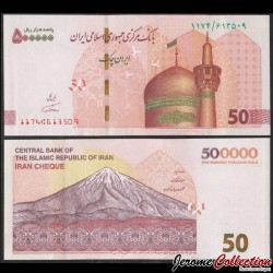 IRAN - Billet de 500000 Rials - Mont Damavand - 2019 P901a
