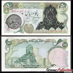 IRAN - Billet de 50 Rials - Avec Surcharge sur portrait du Shah - Tampon - 1979 P117a