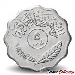 IRAK - PIECE de 5 Fils - Cocotiers - 1981