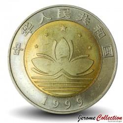 MACAO - PIECE de 10 Avos - Rétrocession de Macao - Bimétal - 1999