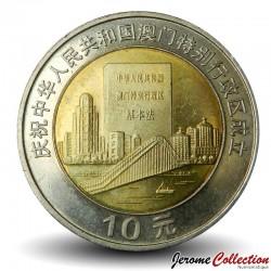 MACAO - PIECE de 10 Avos - Rétrocession de Macao - Bimétal - 1999 Km#1279