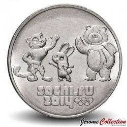 RUSSIE - PIECE de 25 ROUBLES - Mascotte JO de Sochi - 2012 Y#1368