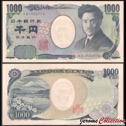 JAPON - Billet de 1000 Yen - Noguchi Hideyo - 2011 P104f