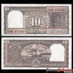 INDE - Billet de 10 Roupies - 1997 P60Ac