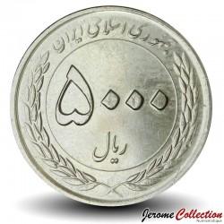 IRAN - PIECE de 5000 Rials - 50 ans de la banque centrale - 2010 Km#1277