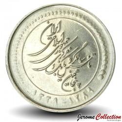 IRAN - PIECE de 5000 Rials - 50 ans de la banque centrale - 2010