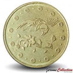 IRAN - PIECE de 500 Rials - Oiseau Phoenix - 2007 Km#1283