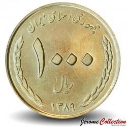 IRAN - PIECE de 1000 Rials - Eid-al-Ghadeer - 2010