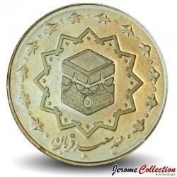 IRAN - PIECE de 1000 Rials - La fete de l'Aïd el-Kebir - 2010 Km#1275