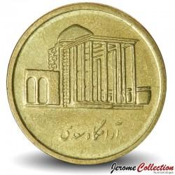 IRAN - PIECE de 500 Rials - Tombeau des Saadi - 2011 Km#1271