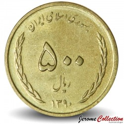 IRAN - PIECE de 500 Rials - Tombeau des Saadi - 2011