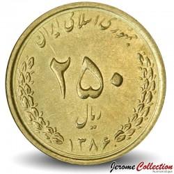 IRAN - PIECE de 250 Rials - Fleur de grenadine - 2007