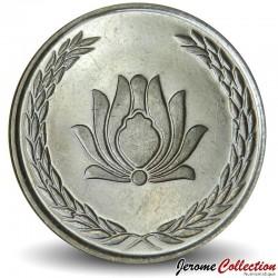 IRAN - PIECE de 250 Rials - Fleur de grenadine - 2006 Km#1268