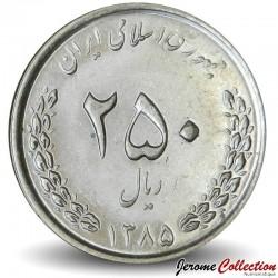 IRAN - PIECE de 250 Rials - Fleur de grenadine - 2006