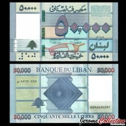 LIBAN - Billet de 50000 Livres - Bateau stylisé - 2019 P94d