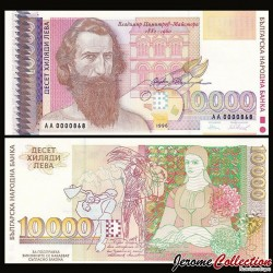 BULGARIE - Billet de 10000 Leva - Vladimir Dimitrov - 1996 P109a