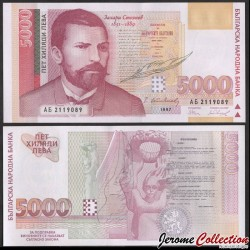 BULGARIE - Billet de 5000 Leva - Zakhary Stoyanov - 1997 P111a