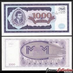 RUSSIE - MMM Bank Mavrodi - Billet de 1000 Biletov - 1994 MMM-0007c