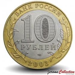 RUSSIE - PIECE de 10 Roubles - Villes historiques de Russie : Pskov - 2003