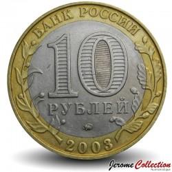 RUSSIE - PIECE de 10 Roubles - Villes historiques de Russie : Dorogobouj - 2003