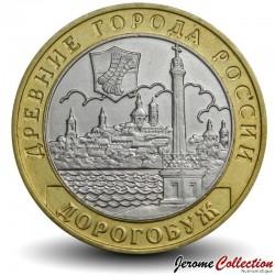 RUSSIE - PIECE de 10 Roubles - Villes historiques de Russie: Dorogobouj - 2003 Y#819