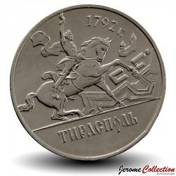 TRANSNISTRIE - PIECE de 1 Rouble - Tiraspol - 2014